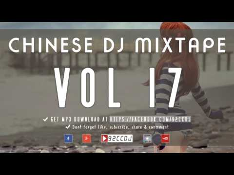 Ap娛樂 小小兵香蕉搖【Chinese Dj 2016 Dance Music Remix Mixtape Vol 17】