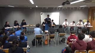 Publication Date: 2019-05-13 | Video Title: 190415 聯校中文辯論比賽第三輪 (協恩中學  對  英