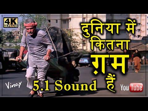 Duniya Mein Kitna Gham Hai 5.1 Sound Ll Amrit 1986 Ll Mohd. Aziz, Anuradha Paudwal Ll 4k U0026 1080p Ll