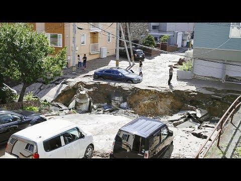 Earthquake hits Japan's Hokkaido island
