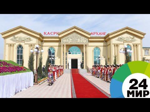 Строительный бум: в Таджикистане открыли больницу и Дворец культуры - МИР 24