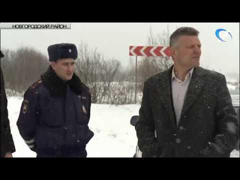 Прокуратура Новгородского района проверила, как очищаются от снега сельские дороги