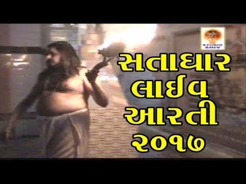 Satadhar Aarti Live - Dham Dhame Nagara Original Gujarati Bhajan - Shamji Bapu Aapa Giga Bhajan