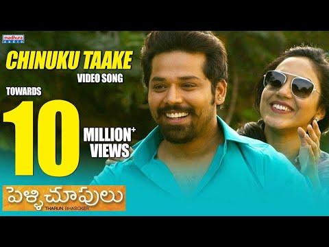 Pelli Choopulu Telugu Movie Songs L Chinuku Taake Full Song With Lyrics | Nandu | Ritu Varma
