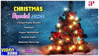 Christmas Special Songs   Thiruda Thiruda   Kadhal Desam   Bombay   Ratchagan   Sethupathi IPS