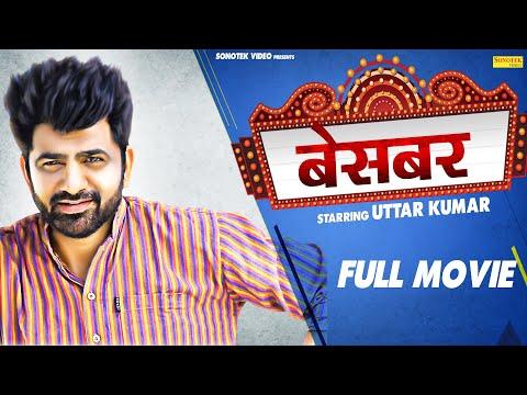 Besabar || बेसबर || Uttar Kumar ( Dhakad Chhora ), Shalu Sharma || Full Haryanvi Movie