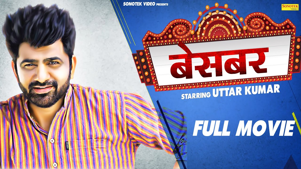Download Besabar || बेसबर || Uttar Kumar ( Dhakad Chhora ), Shalu Sharma || Full Haryanvi Movie