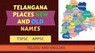 TELANGANA PLACES NAMES  OLD VS NEW