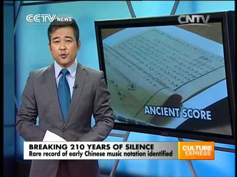 Rare record of early Chinese music notation identified