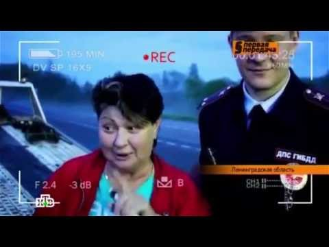 «Герои» операций «Нетрезвый водитель» Кингисеппского района на НТВ