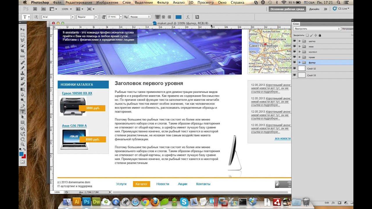Создание включаемых областей в битрикс платформа на как 1 с битрикс