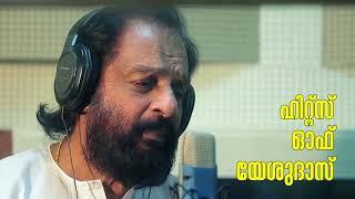 ആറ്റിറമ്പിൽ ആൽമരത്തിൽ aattirambil aalmarathil mannar mathai speaking movie yesudas songs