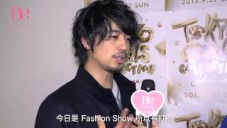 Tokyo Girls Collection 後台專訪:人氣男演員齋藤工