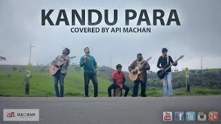 kandu-para-covered-by-api-machan