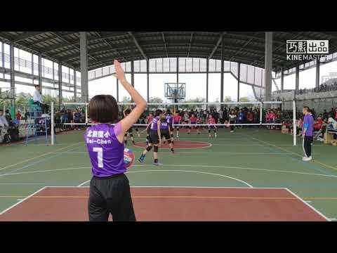 第63屆和家盃排球錦標賽六年級女排八強賽北辰 VS 莒光