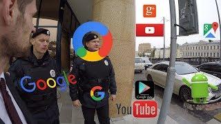Визит в офис Гугла: /Google; YouTube/.