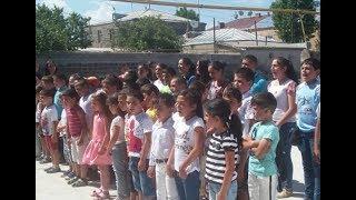Ճամբար՝ ախալքալաքցի փոքրիկների համար