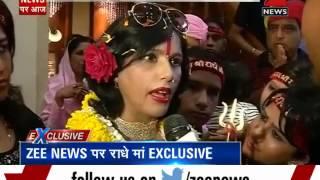 Controversial godwoman Radhe Maa talks exclusively to Zee News