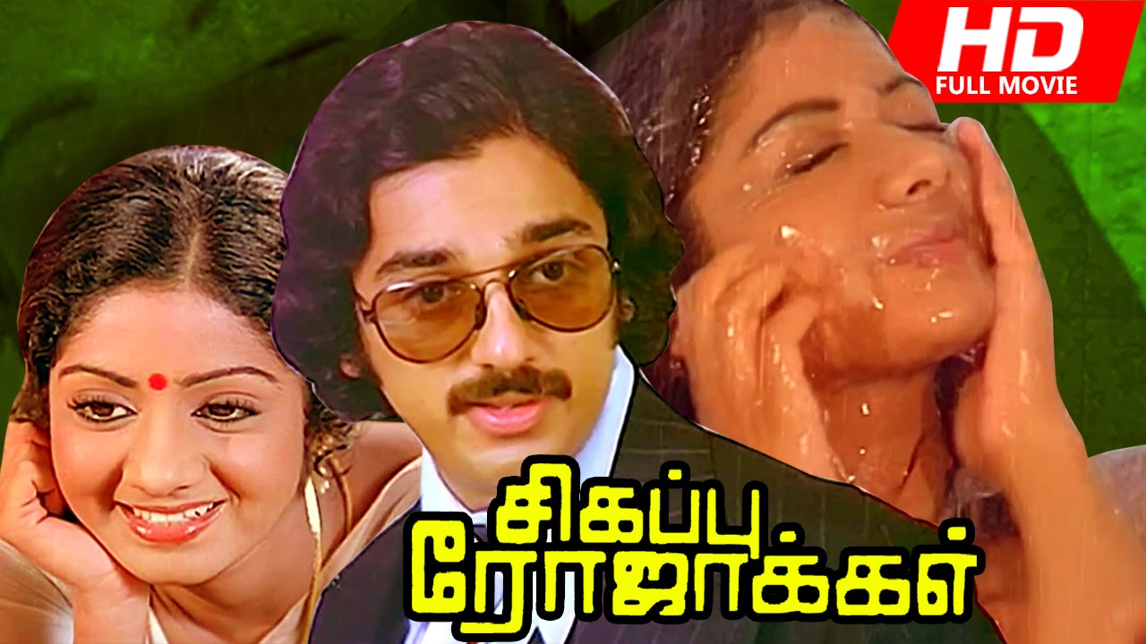 Kamal hassan sex, moving pictures of naked sex