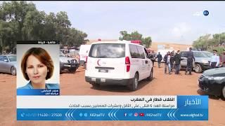 مراسلة الغد تكشف أسباب حادثة انقلاب القطار في المغرب