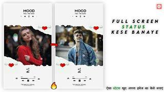 How To Make Trending Full Screen Flying Heart WhatsApp Status Video Editing In Kinemaster Tutorial