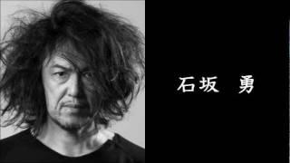 公式HP http://www.waki-gumi.com/ 2012年3月9日~11日 東京グローブ...