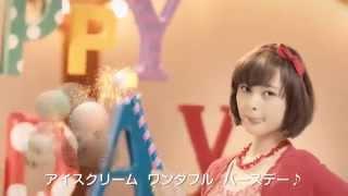 今、この顔がスゴい!(日本一の美少女 ViVi専属 玉城ティナ) 新CM 3...