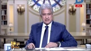 شاهد..هيثم الحريري: