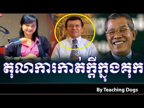 Cambodia Hot News WKR World Khmer Radio Night Wednesday 09/06/2017
