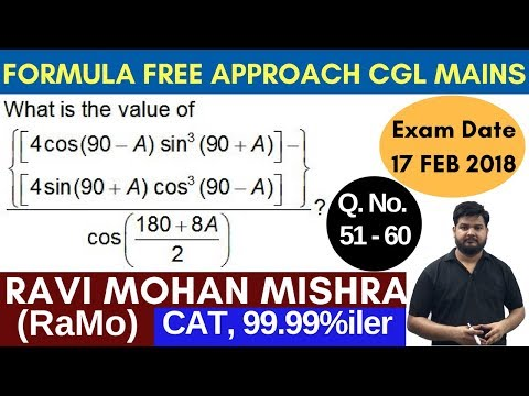SSC CGL TIER-2 {2017} Mathematics Paper (17 Feb) Discussion Part-6 by RaMo  [99.99%lier in CAT]