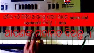 Rangabati Casio played video.