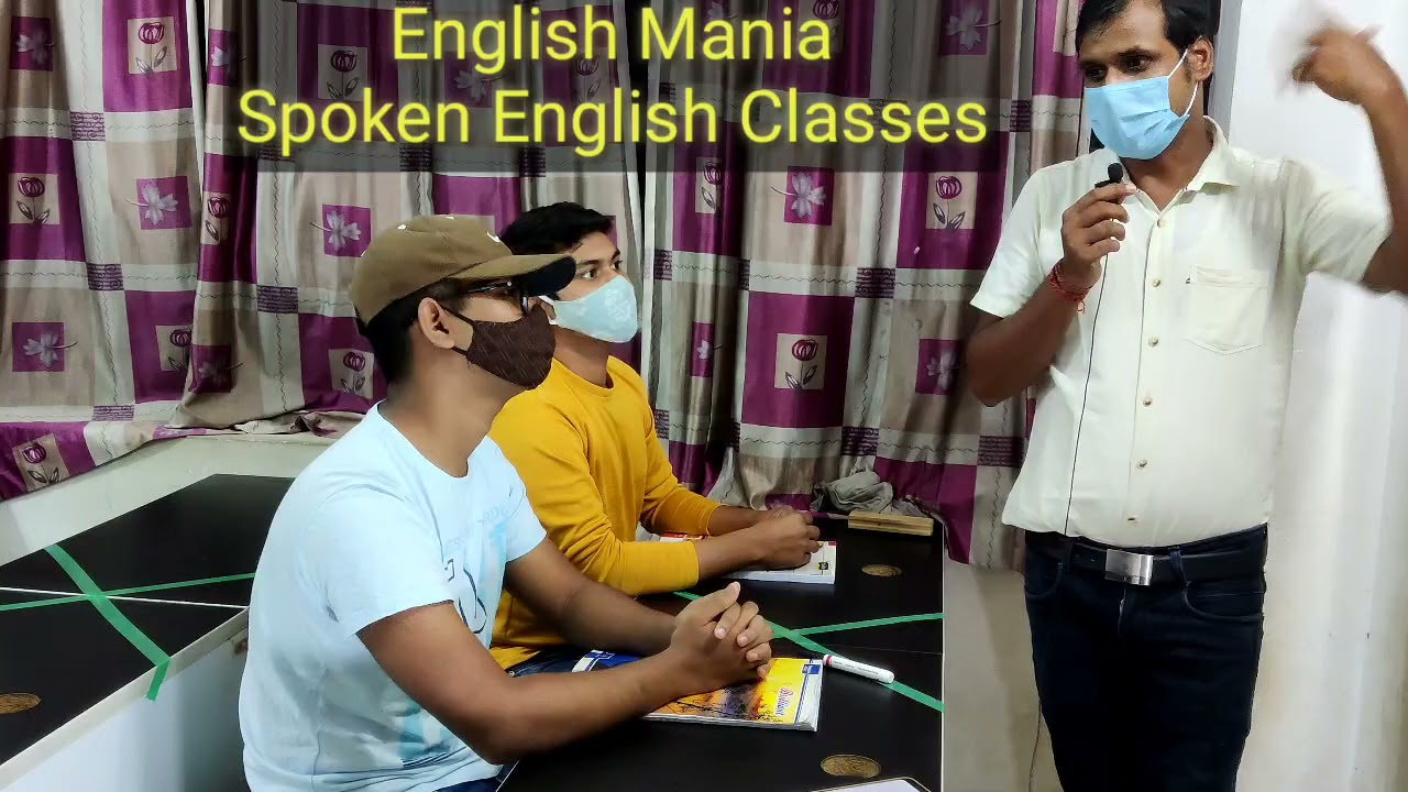 Download English Mania Spoken English Class /Practice Session