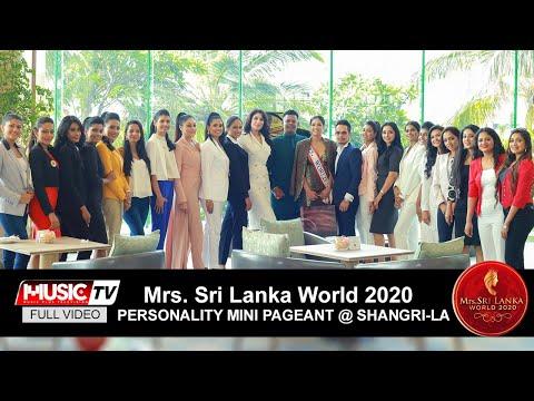 Mrs Sri Lanka World Personality Mini Pageant @ Shangri-La