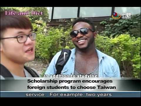 第11屆台灣獎學金申請創新高 TaiwaN & Huayu Enrichment Scholarship Programs—宏觀英語新聞