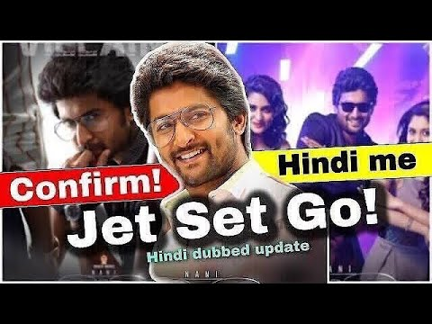 Download Jet set go Hindi Dubbed Movie   full Movie    update   new south movie   GTM