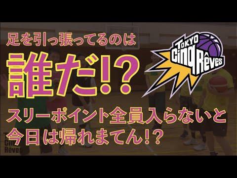 【バスケ】JUNJUNさん、ガチギレ!?[ 早朝シューティング部 ]【東京サンレーヴス】[ 遠山和久 ]