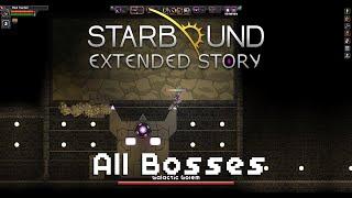 Starbound - Extended Story | All Bosses 1.5.3