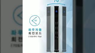 트리아이나 타워형 PTC 전기온풍기 TN-VP50 특가…