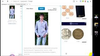 Как узнать откуда картинка или фото. TinEye. #poiskbystro