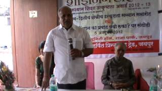 Raghuveer Singh Shekhawat speaks about education system in Rajasthan, India