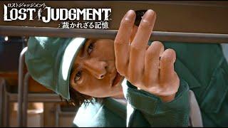 木村拓哉さん、盗撮魔に勘違いされる【LOST JUDGMENT #3】