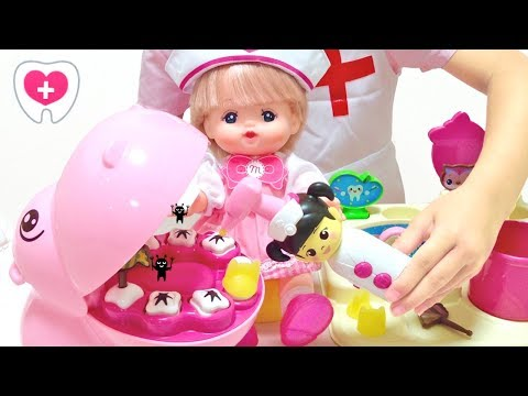 メルちゃん 歯医者さんごっこ 虫歯がいっぱい / Pretend Dentist Doctor Toys Mell-chan Doll : Kongsuni Dentist Playset