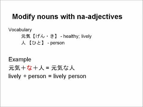 Learn Japanese from Scratch 2.1.4 - Adjectives