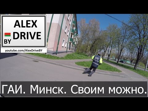 Беларусь. Общественный транспорт и такси в Жодино.