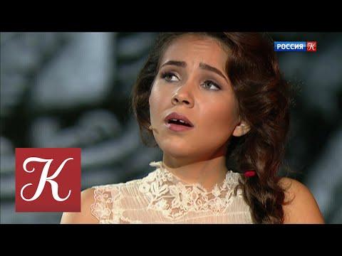 Новости культуры от 02.08.19