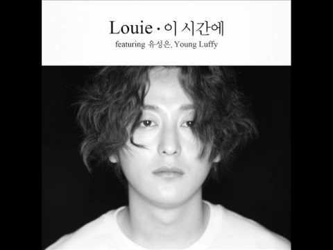 루이 (긱스) (+) 이 시간에 (Feat. 유성은, Young