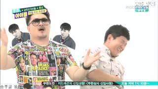 [위너] 주간아이돌에서 몰이당하는 위너