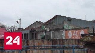 Силовики обстреляли Донецкую фильтровальную станцию - Россия 24