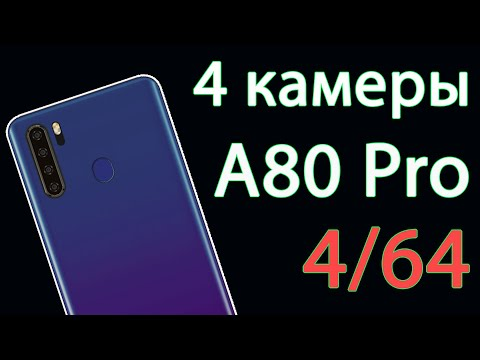 Blackview A80pro Бюджетный смартфон 4 КАМЕРЫ и батарейка на 4680 мАч. Лучший бюджетный смартфон ???