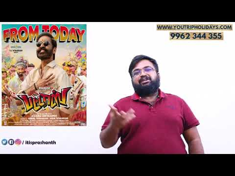 PATTAS review by Prashanth
